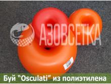 Буй Osculati из полиэтилена 26см, красный