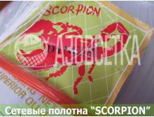 Полотно сетевое SCORPION 95х0,20*4х75х150, скр. леска
