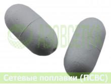 Поплавок сетевой БЛ-11Б, 70х33мм (белый)