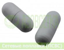 Поплавок сетевой БЛ-12-1Б, 85х35мм (белый)