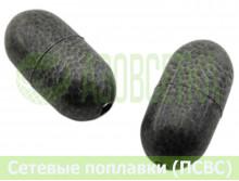 Поплавок сетевой ХАК-11К, 70х33мм (серый)