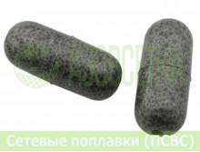 Поплавок сетевой ХАК-12-1К, 90х33мм (серый)