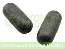 Поплавок сетевой ХАК-13К, 110х45мм (серый)