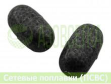 Поплавок сетевой ХАК-6К, 46х32мм (серый)