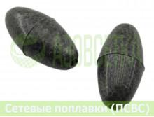 Поплавок сетевой ХАК-7К, 65х32мм (серый)