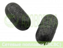 Поплавок сетевой ХАК-8К, 58х30мм (серый)