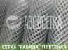 Сетка-рабица оцинкованная 50*50, 1,5/10м (1,6мм)