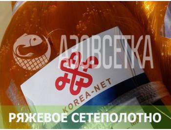 Сетеполотно ряжевое Korea-Net 250х0.40х4.5х150 (леска)
