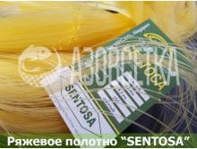 Сетеполотно ряжевое SENTOSA 250х0,4х8,5х150, леска