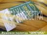 Сетеполотно ряжевое SENTOSA 300х0,4х7,5х150, леска