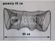 Ятерь складной 40х80 см