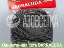 Одностенная сеть BARRACUDA 50х0.20х1.8м/30м (леска)