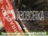 Одностенная сеть BARRACUDA 35х0.17х1.8м/30м