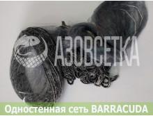 Одностенная сеть BARRACUDA 20х0.15х1.8м/30м (леска)