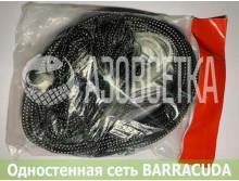 Одностенная сеть BARRACUDA 45х0.17х1.8м/30м (леска)