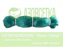 Полотно сетевое Kum-Yang 35х0,15х200х200