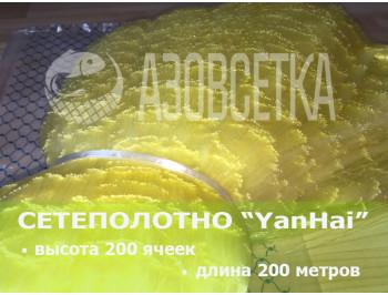 Полотно сетевое YanHai 55х0,18х200х200