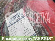 Рамовая сеть ASPIUS-FL 35х0,18/1,8х50 - standart