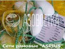 Рамовая сеть ASPIUS-KV 40х0,14*4/1,3х50 - standart