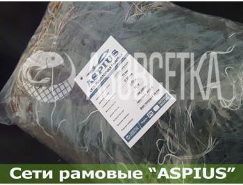 Рамовая сеть ASPIUS-TT 75х0,30/2,0х50 - standart