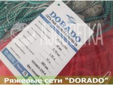 Сеть ряжевая DORADO-FL 42х0,18/1,8х50 - standart