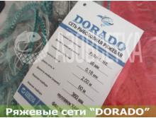 Сеть ряжевая DORADO-FL 50х0,18/2,0х50 - standart