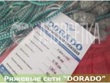 Сеть ряжевая DORADO-FL 65х0,18/1,8х50 - standart