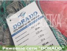 Сеть ряжевая DORADO-FL 65х0,23/1,5х50 - standart