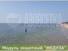 Заграждение против медуз ЗПМ-160-80-3,0