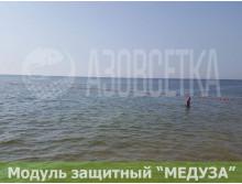 Заграждение против медуз ЗПМ-50-25-1,5