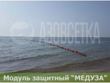 Заграждение против медуз ЗПМ-30-20-1,0
