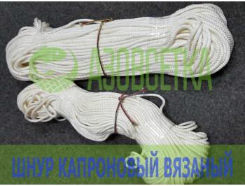 Шнур капроновый вязаный, д.5, моток 100м