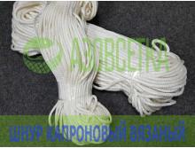 Шнур капроновый вязаный, д.8, моток 100м