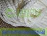 Шнур капроновый вязаный, д.6, моток 100м