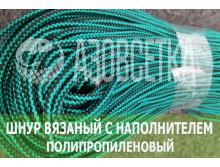 Шнур вязаный п/п, д.3,3мм (зеленый), бухта 100м