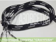 """Тонущий шнур """"Crayfish"""" 150г/м, в метрах"""