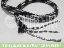 """Тонущий шнур """"Crayfish"""" 45г/м, в метрах"""