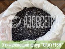 "Тонущий шнур ""Crayfish"" 18г/м, уп. 1000м"