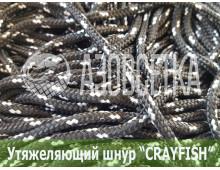 """Тонущий шнур """"Crayfish"""" 22г/м, в метрах"""