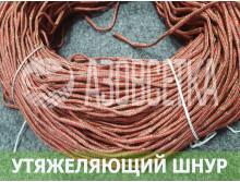 Тонущий фал ГЕРКУЛЕС, 25г/м (бухта 200м)