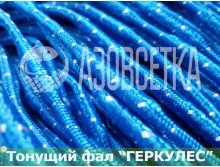 Тонущий фал ГЕРКУЛЕС, 35г/м (бухта 200м)