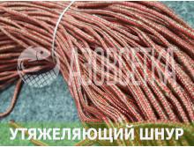 Тонущий фал ГЕРКУЛЕС, 28г/м (бухта 200м)