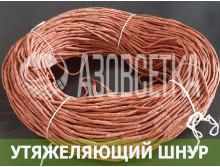 Тонущий фал ГЕРКУЛЕС, 17г/м (бухта 200м)