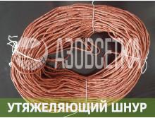 Тонущий фал ГЕРКУЛЕС, 32г/м (бухта 200м)