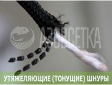 "Тонущий шнур ""Crayfish"" 12г/м, уп. 1000м"