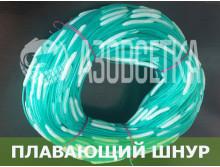Плавающий шнур ГЕРКУЛЕС, 8г/м, бух. 300м