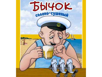 Бычок азовский в пакетах (кусочки), 30 гр.