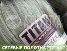 Полотно сетевое TITAN 32х0,13х200х200, леска