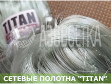 Полотно сетевое TITAN 35х0,17х100х150, леска