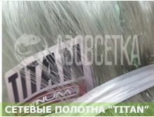 Полотно сетевое TITAN 34х0,13х200х200, леска